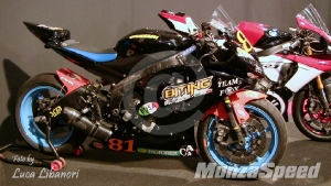 B Motor Show  (28)