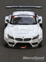 CAMPIONATO ITALIANO GT MONZA 2013 1245