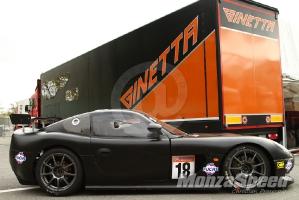 GT4 European Series / Ginetta G50 Cup Monza